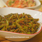 Masala Beans with Fenugreek