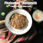 Phalaahari Thalipeeth(Gluten Free)