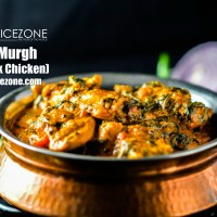Methi Murgh | How to make Fenugreek Chicken