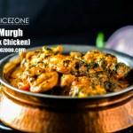 Methi Murgh | How to make Fenugreek Chicken