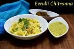 Eerulli Chitranna