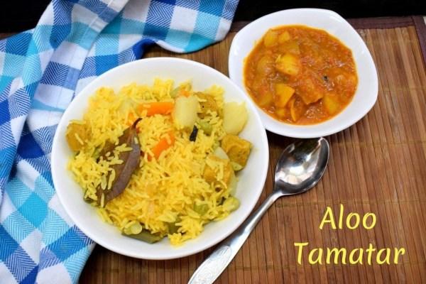 Aloo Tamatar