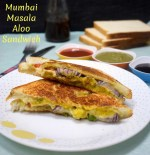 Mumbai Masala Aloo Sandwich