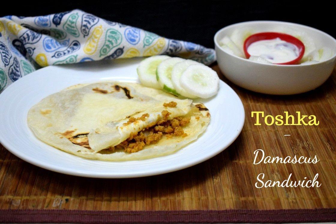 Toshka ~ A Damascus Sandwich