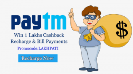paytm 1 lakhs offer