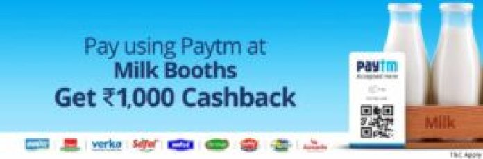 paytm-money-milk-offer
