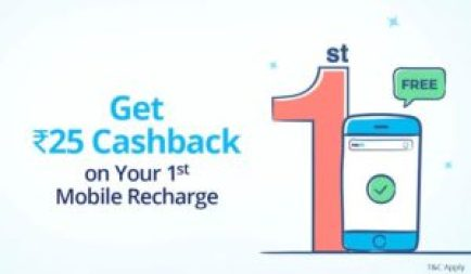 paytm-recharge-loot-offer