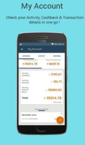 paytm-loot-cashback-offer