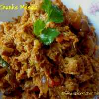 Soya chunks Masala | How to make soya chunks masala