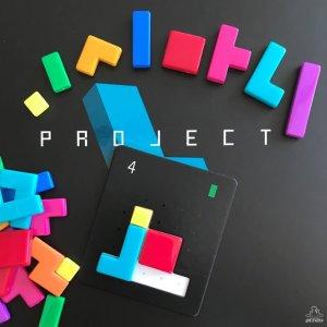 Projekt L Material