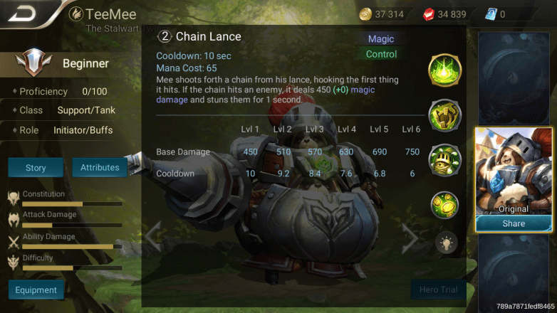Chain Lance