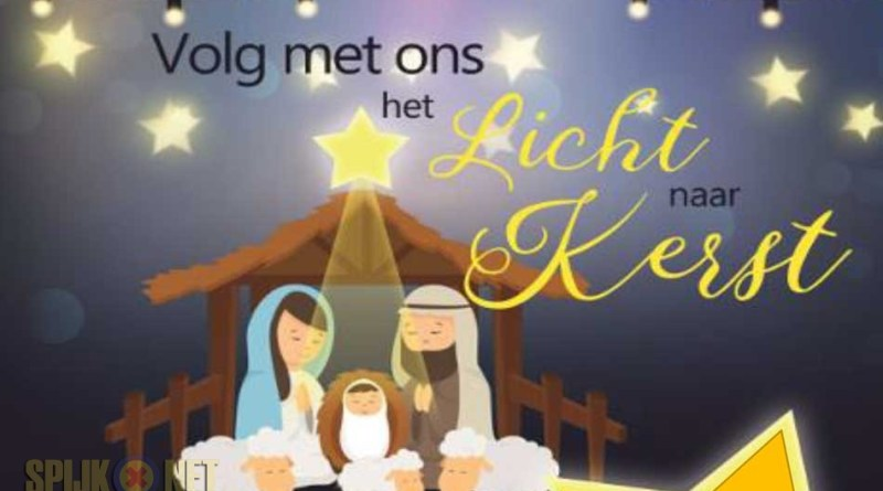 kinderkerstfeest online