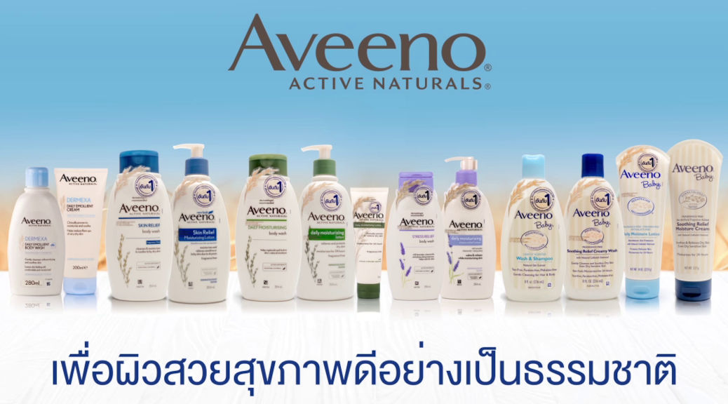 Aveeno promo video - motions graphics and video production
