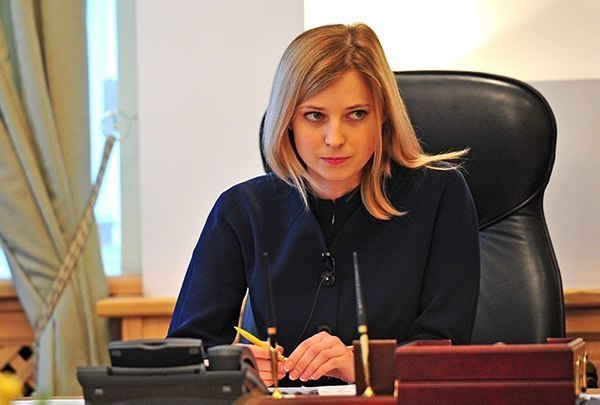 Pretty Natalia Poklonskaya at work