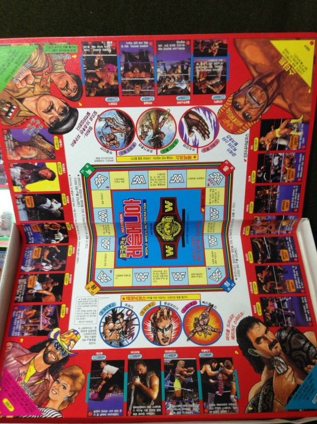 Korean Bootleg WWF Board Game 1993