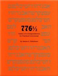 776 1/2, by James A. Eshelman