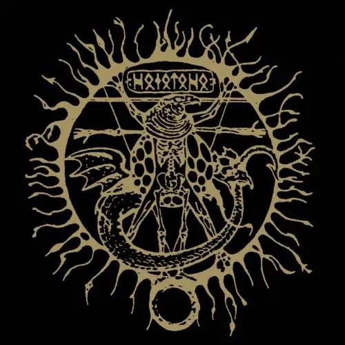 Order From Chaos Crushed Infamy (Demo)- Spirit of Metal Webzine (en)
