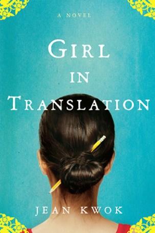 girlintranslation