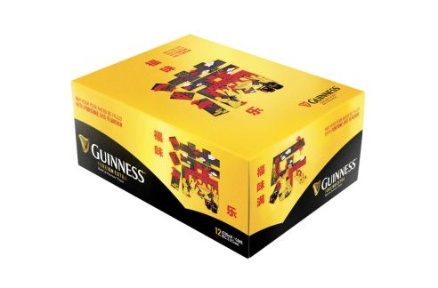 guinness-chinese-new-year