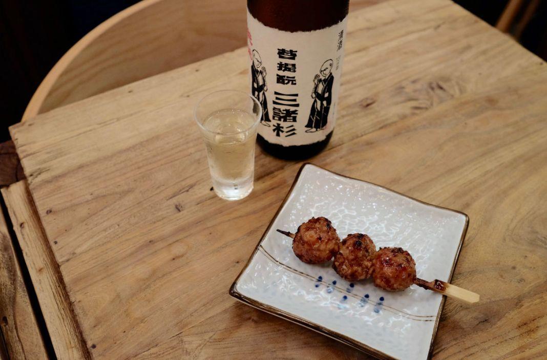 ShuKuu Izakaya
