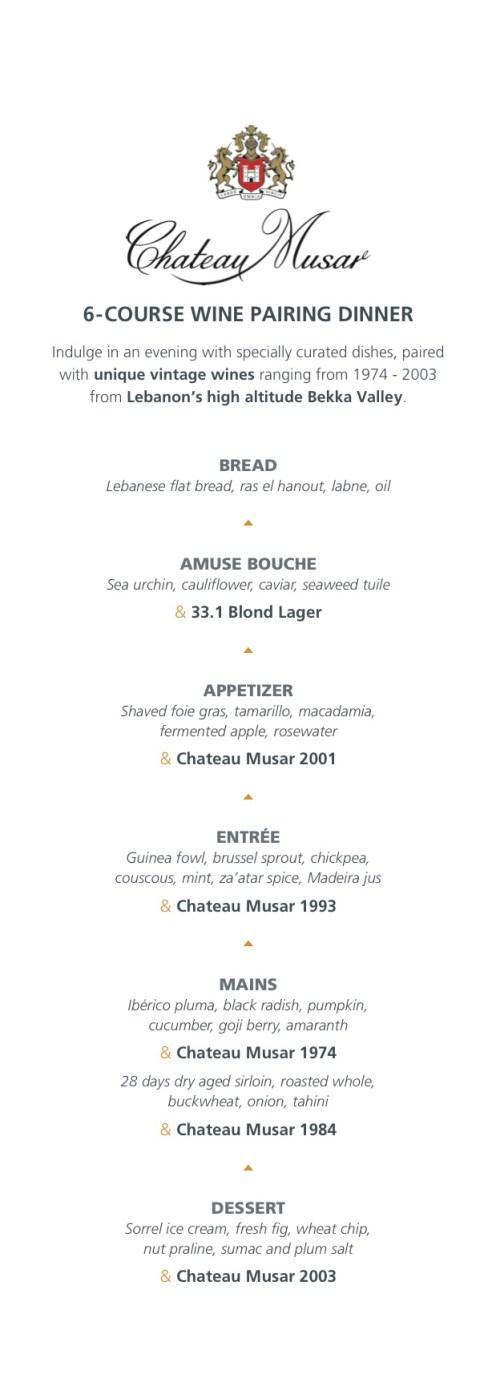 LeVeL33 Chateau Musar Wine Dinner Menu