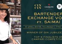 CIN CIN bartender exchange vol 4 saimai