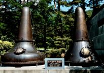 Mars Shinshu distillery