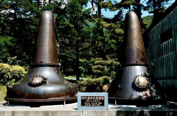 Mars Shinshu distillery