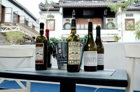 zorba the greek taverna wines