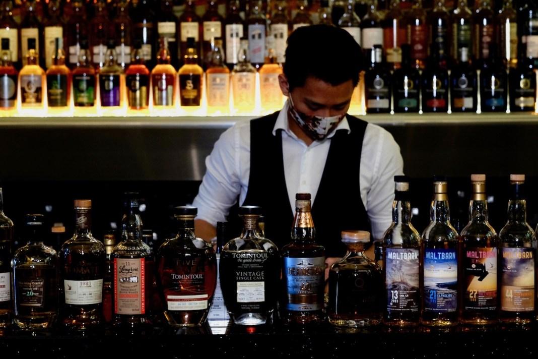 signature reserve whisky bar