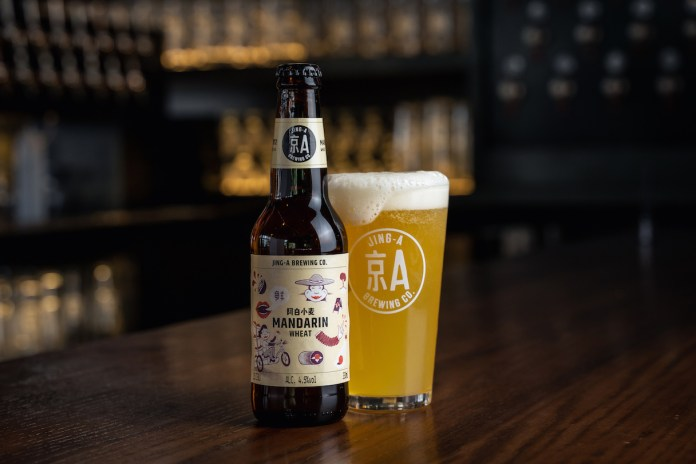 Jing-A Brewing Co beers available in Singapore - Mandarin Wheat