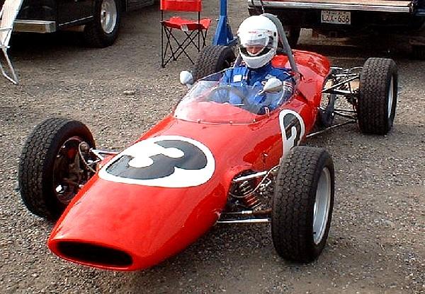 Lotus 51-570.jpg FILTRE