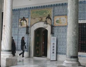 Pavilion of the Holy Mantle, Topkapi Palace, Istanbul