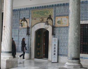 Pavilion of the Holy Mantle, Topkapi Palace, Istanbul