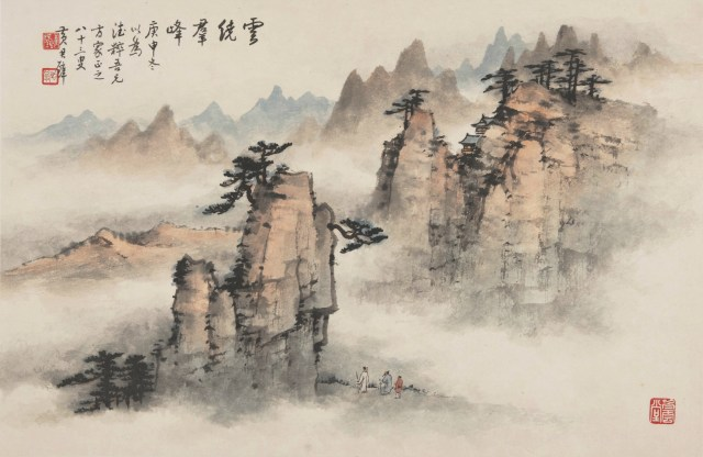 At Machu Picchu, I was reminded of traditional Chinese landscape paintings. (Wikimedia Commons image)