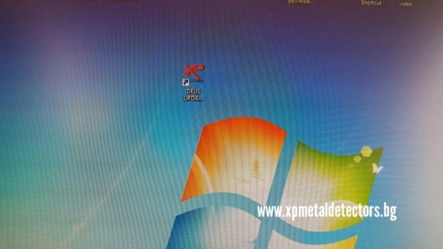 След изтеглянето на софтуера от сайта на XP го инсталирате на компютъра си с WINDOWS