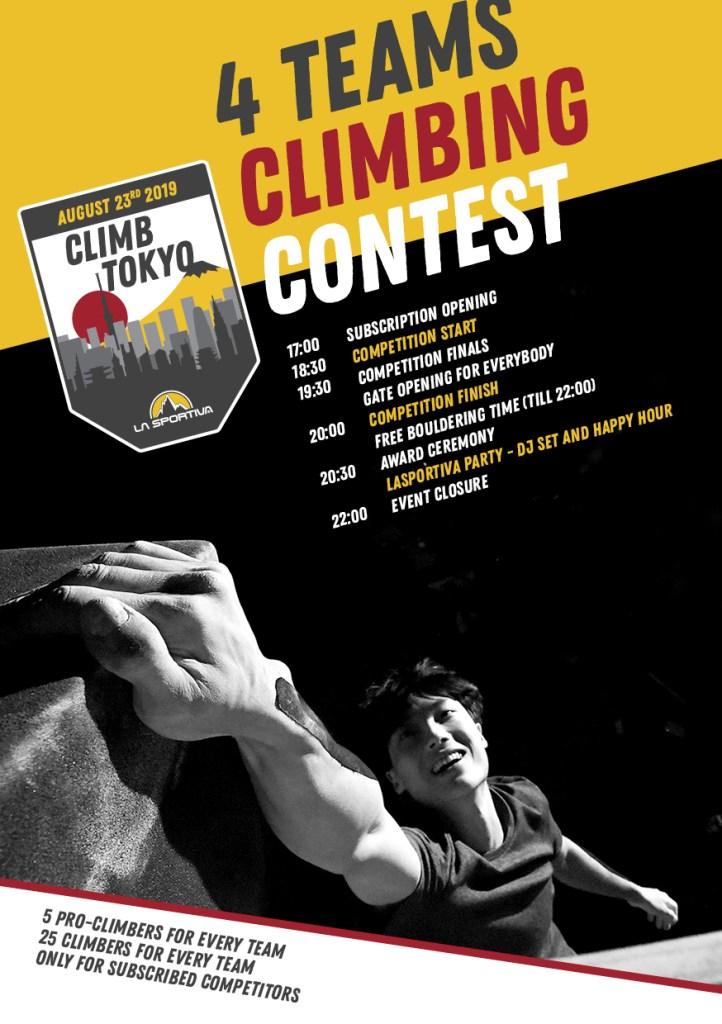 La Sportiva Climb Tokyo