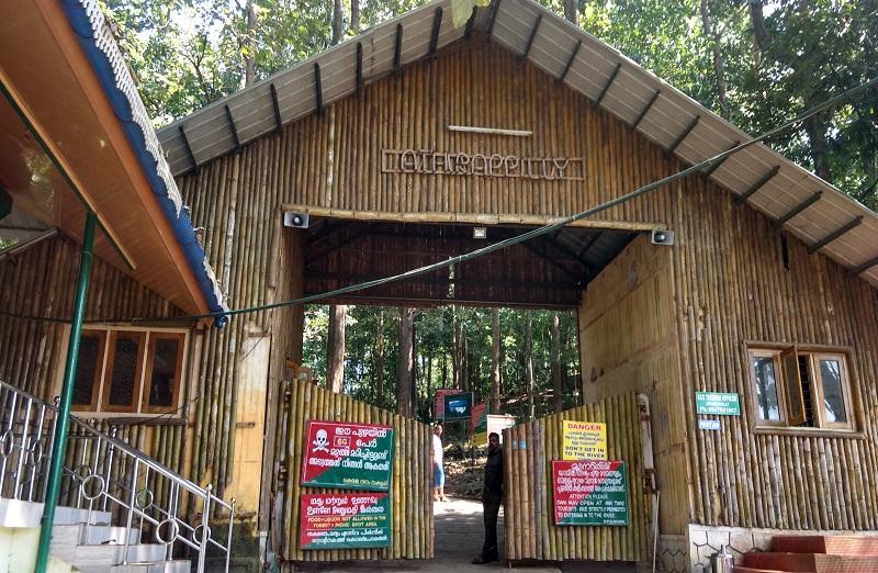 athirapally entrance