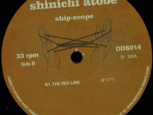 Pick of the Day: 'Ship-Scope' by Shinichi Atobe (2001)