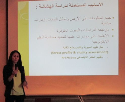 Tala Moukadem, SPNL Team Member, Presenting Lebanon Findings in Morocco