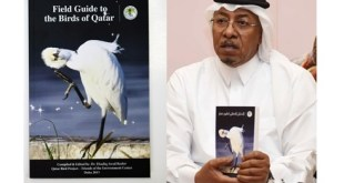field guide book to the birds of Qatar
