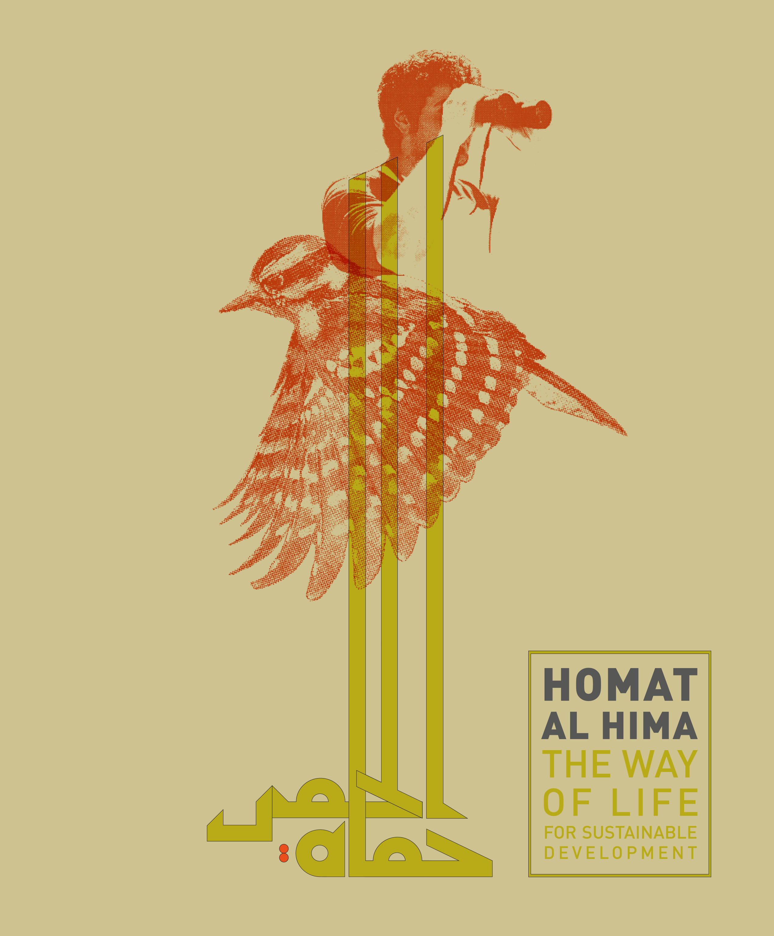 HOMAT AL-HIMA THE WAY OF LIFE, FOR SUSTAINABLE DEVELOPMENT