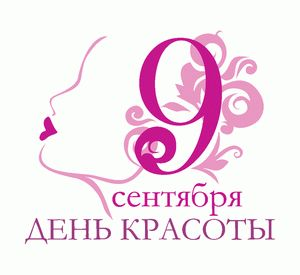14100013-151900039-BeautyDay_logo