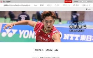 桃田賢斗 公式サイト