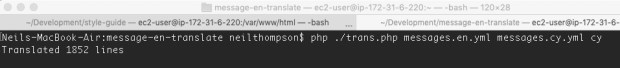 Automatically Translate a Symfony Language in action