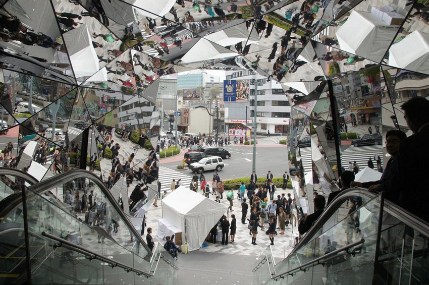 Image result for tokyu plaza mirror