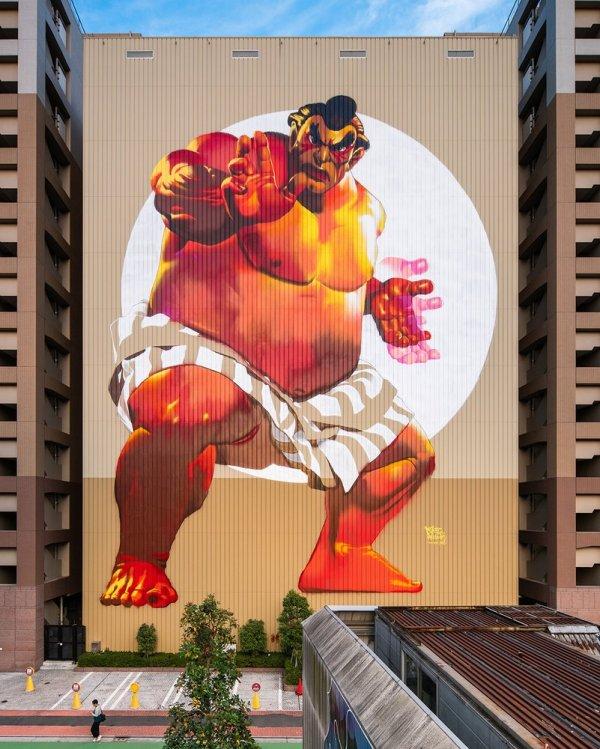 Japan Graffiti Street Art