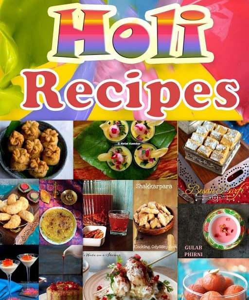 Holi recipe collection spoon fork and food march 16 2016 recipe round ups forumfinder Gallery