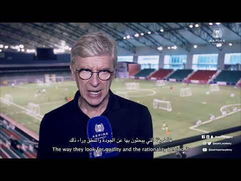 EX ARSENAL ENGLAND CLUB HEAD COACH ARSENE WENGER GOT  IMPRESSED WHILE VISIT OUR ASPIRE ACADEMY