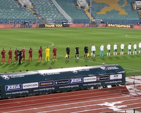Bulgaria - Switzerland / National anthems / FIFA World Cup 2022 qualifiers